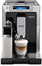 ديلونجي ماكينات صنع وتحضير حبوب القهوة حبوب,اسود - ECAM45.766.B