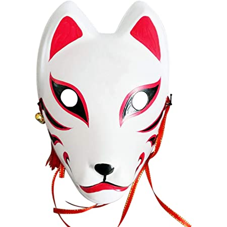 Visage Complet peint à la main Japon Fox Masque Kitsune Parti Cosplay Masquerade Halloween