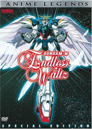 Gundam Wing Indefinitely the Movie - Special Endless Spasm price Waltz Edition