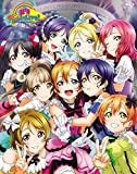 ラブライブ!μ's Go→Go! LoveLive! 2015~Dream Sensation!~ Blu-ray Memorial BOX