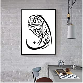 dayanzai Modern Black and White Islamic Wall Art Pictures Muslim Canvas Paintings Arabic Calligraphy Poster Prints Living Room Home Decor 50X70Cm No Frame