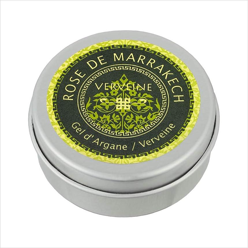 味わう縞模様の典型的なローズ ド マラケシュ ジェル ド ヴェルヴェーン 15g( アルガンオイル 70%配合保湿 バーム )
