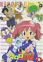 ケロロ軍曹6 [DVD]