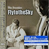 Promise by Fly to the Sky