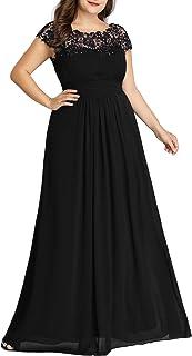 Black Plus Size Cocktail Dresses