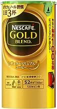 ネスカフェ ゴールドブレンドエコ&システムパック 105g