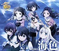 MIIRO by Akino From Bless4