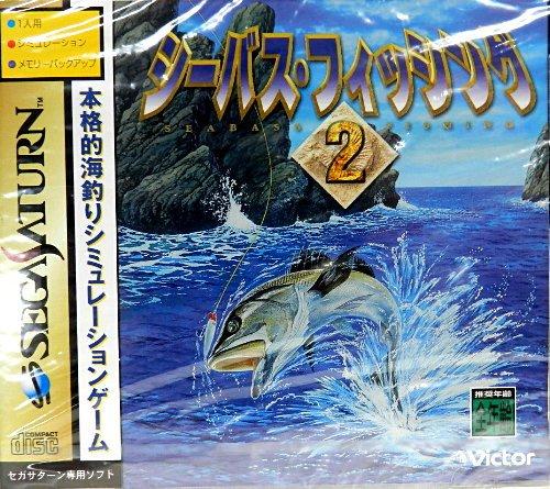 Sea Bass Fishing 2 [Japan Import]