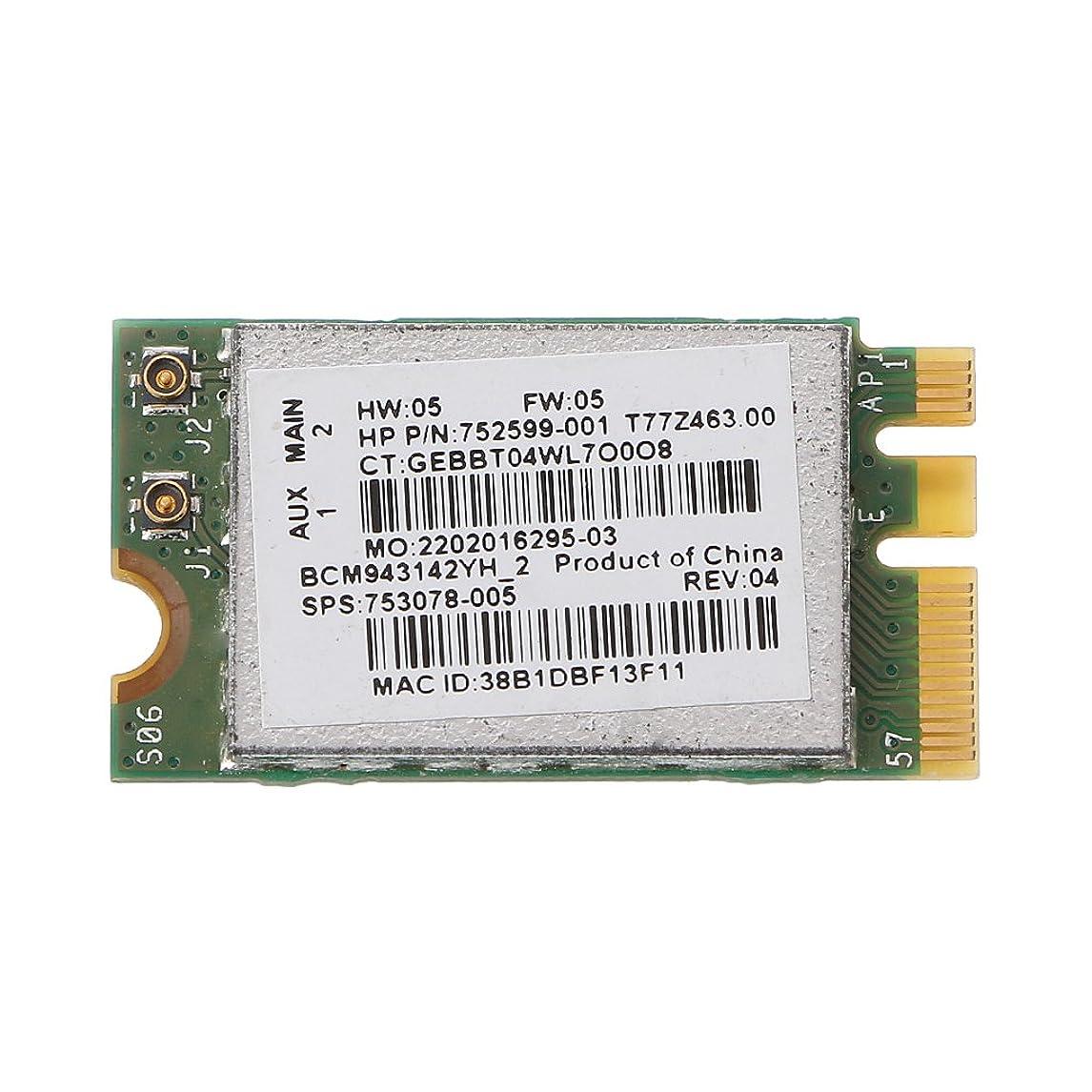 Abnana ?新しいBCM943142Y 802.11b / g/n Bluetooth 4.0 WLAN 150Mbps NGFFワイヤレスWifiカード