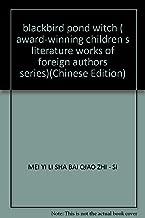 blackbird pond witch ( award-winning children s literature works of foreign authors series)