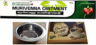 Vaidyaratnam Oushadhasala Murivenna Ointment 20gram, With Free Assal Instant Ginger Coffee Powder 100 gm & With Nimita Bra...