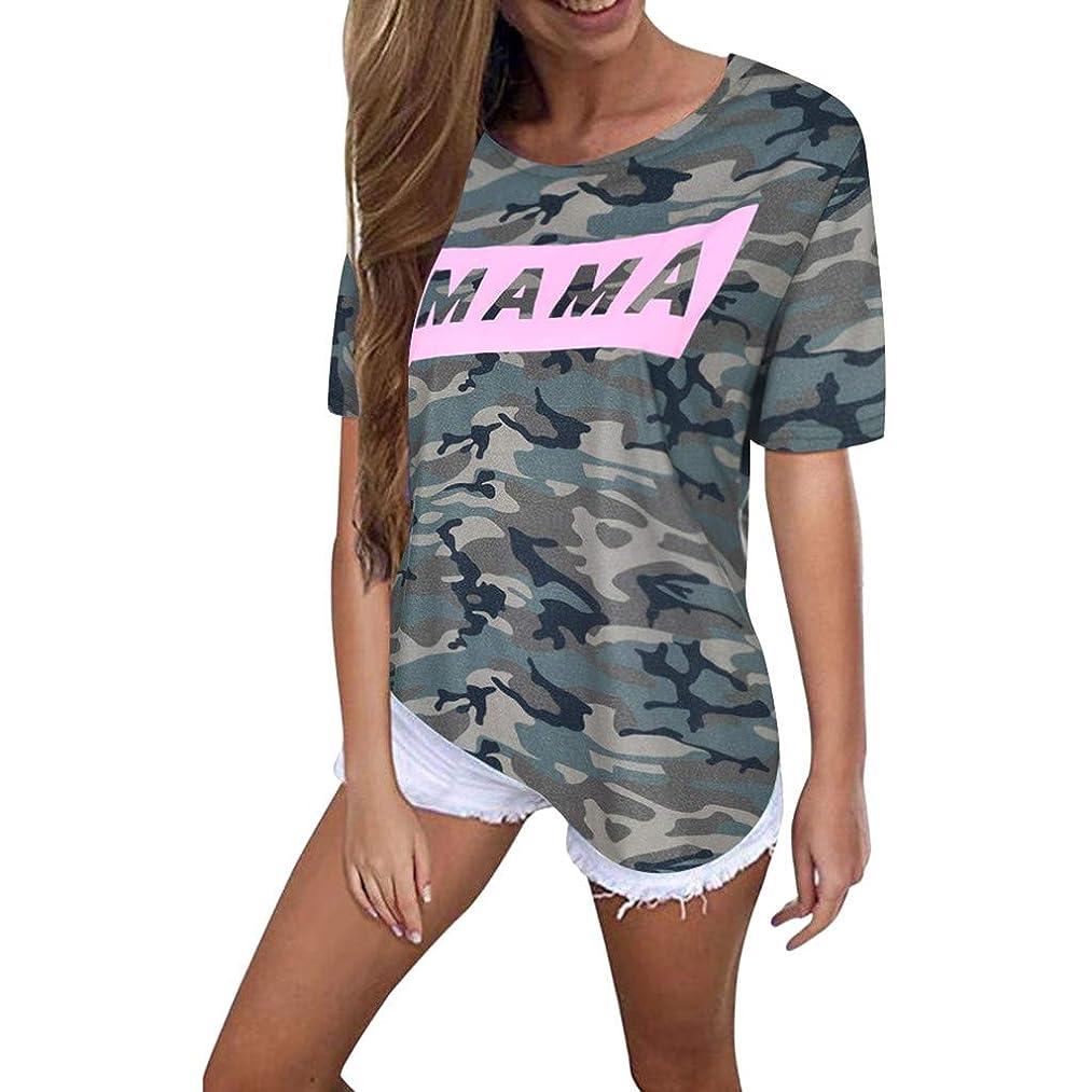 GHrcvdhw Women T- Shirt O-Neck Short Sleeve Sweatshirt Pullover Camouflage Stripe Patchwork Blouse Tops