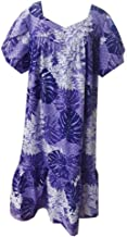 Jade Fashions Inc. Women Hawaiian Purple Monstera Leaf Cap Sleeves Muumuu Dress