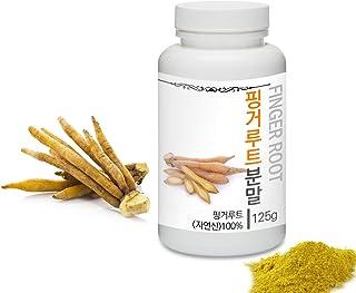 [Medicinal Herbal Powder] Prince Natural Fingerroot Powder/프린스 핑거루트분말, 4.4oz / 125g (Finger Root/핑거루트)