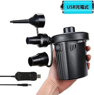 電動エアーポンプ 空気入れ 空気抜き 両対応电动气泵 膨らませて 排気 3ノズル(USB充電式)