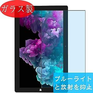 Sukix ブルーライトカット Jumper EZpad Go 11.6インチ 有効表示エリアだけに対応 ガラスフィルム 国産旭硝子採用 気泡無し 2.5D ラウンドエッジ 加工 反射 軽減 薄型 装着 簡単 強化ガラス 保護 フィルム 0.2...