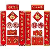 Rollos de poemas de pareados chinos, decoración de año nuevo chino 2021, sobres rojos, calcomanías para ventanas, decoración de fiesta de festival de primavera de buey de personaje Fu,A,118*21CM