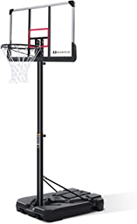 MARNUR Basketball System Basketball Hoop & Goal Basketball Equipment with Height Adjustable with Big Backboard & Wheels for Youth Kids Indoor Outdoor
