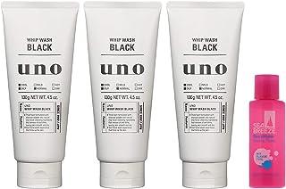 【Amazon.co.jp限定】 UNO(ウーノ) ホイップウォッシュ (ブラック) 洗顔料 130g × 3個 + おまけ (バイタルクリームパーフェクション オールインワン サシェ1個) シトラスグリーン セット