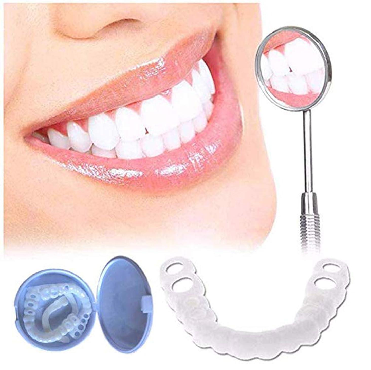 認める写真のパスタ歯ブレースベニア義歯偽の歯スマイル鋸歯状義歯歯の上部と下部のコンフォートフィットフレックスティースソケットで白い歯をきれいに