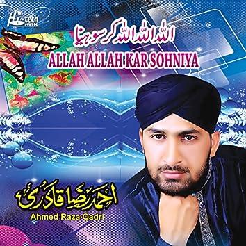 Allah Allah Kar Sohniya - Islamic Naats