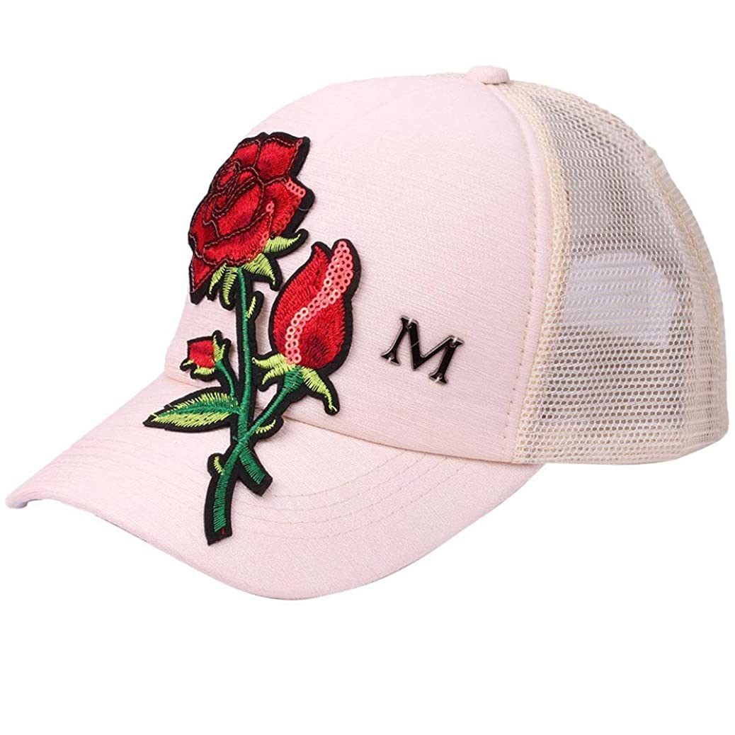 助けて切り刻む下るRacazing Cap ローズ 刺繍 ヒップホップ 野球帽 通気性のある 帽子 夏 登山 メッシュ 可調整可能 棒球帽 UV 帽子 軽量 屋外 Unisex Hat (ベージュ)