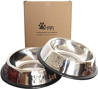 THAIN ペットボウル お皿 犬 猫 ペット用 ステンレス製 こぼれにくい 餌入れ 水入れ 滑り止め 犬食器 猫皿 可愛い肉球柄 2点セット (M)