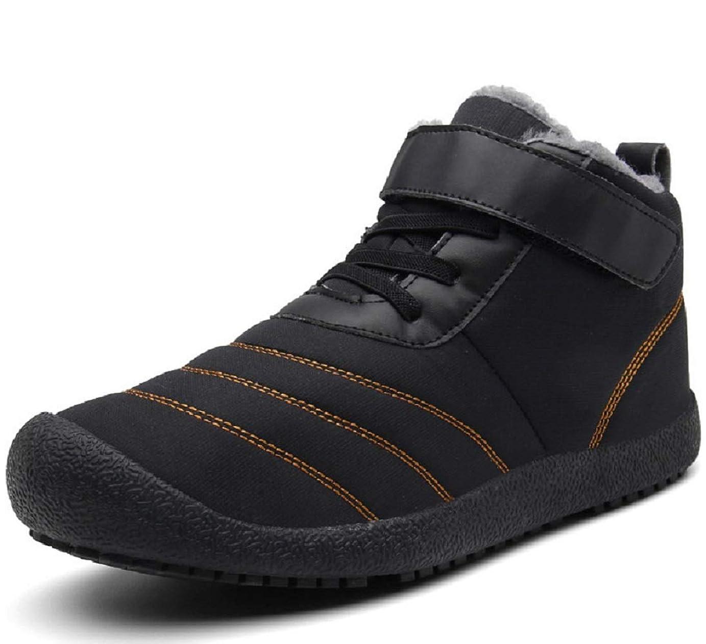 法廷提案卵安全靴 作業靴 ハイカット メンズ 防水 耐油 通気 鋼先芯入(JIS H級相当) 黒 防寒 通気 滑り止め 裏起毛タイプ選択可