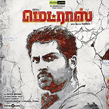 Madras (Original Motion Picture Soundtrack)