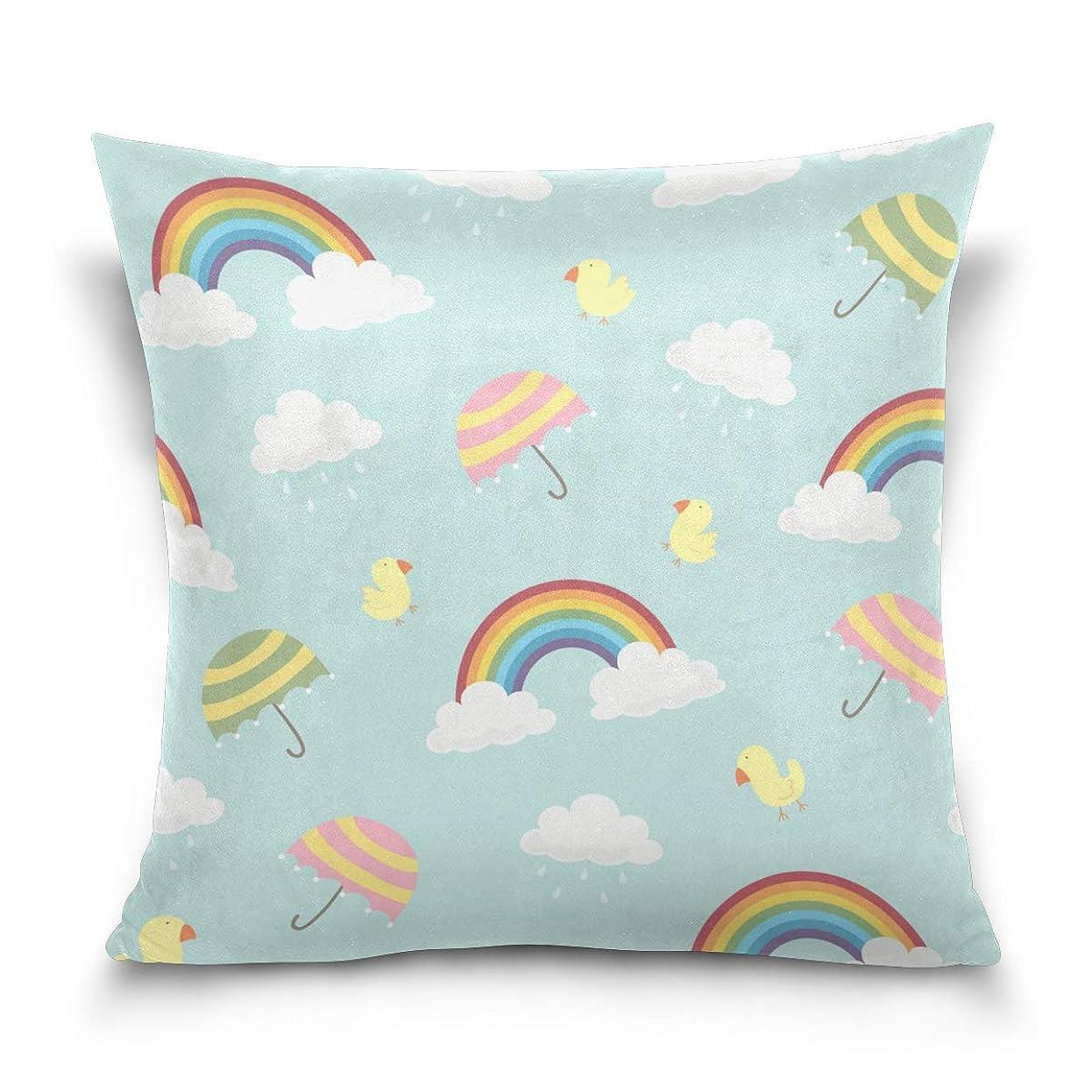 前進地上で追放スロー枕カバーポリエステルクッションケース用ホームソファベッドルームカーチェアハウスパーティー屋内屋外20x20インチかわいい虹柄枕カバー