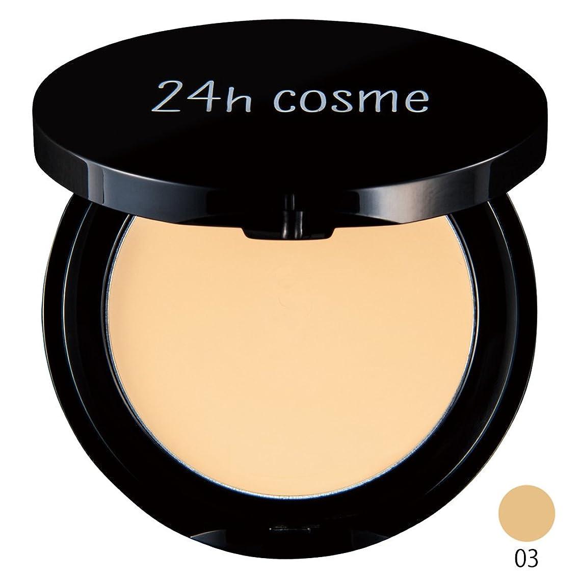 ウサギなるおとこ24h cosme 24 ミネラルクリームファンデ 03ナチュラル SPF50+/PA++++