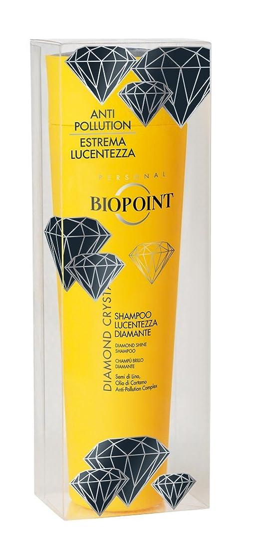 森林動くパズルBiopointダイヤモンドクリスタルシャンプー - 200 ml