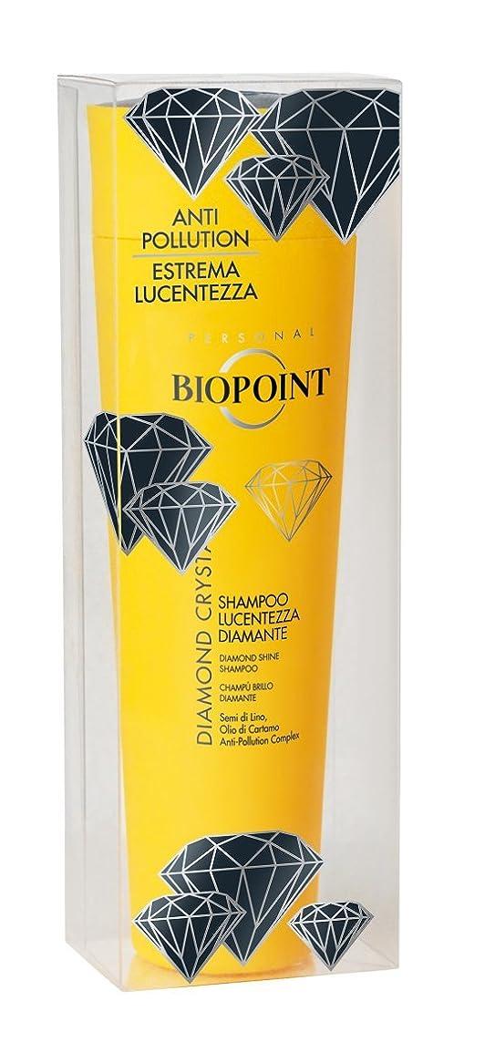 コンプリート小道具オフェンスBiopointダイヤモンドクリスタルシャンプー - 200 ml