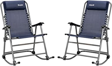 Bonnlo 2 PCS Foldable Rocking Chair Patio Lawn Chair, Beach Reclining Folding Chairs, Outdoor Portable Recliners for Camping Fishing Beach (Blue)