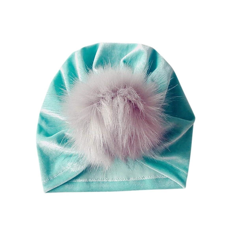 ShiningLove Peluche Pom Pom Fluffy Ball Hat Lovely Newborn Baby Cap Elastic Turban Baby Headwraps