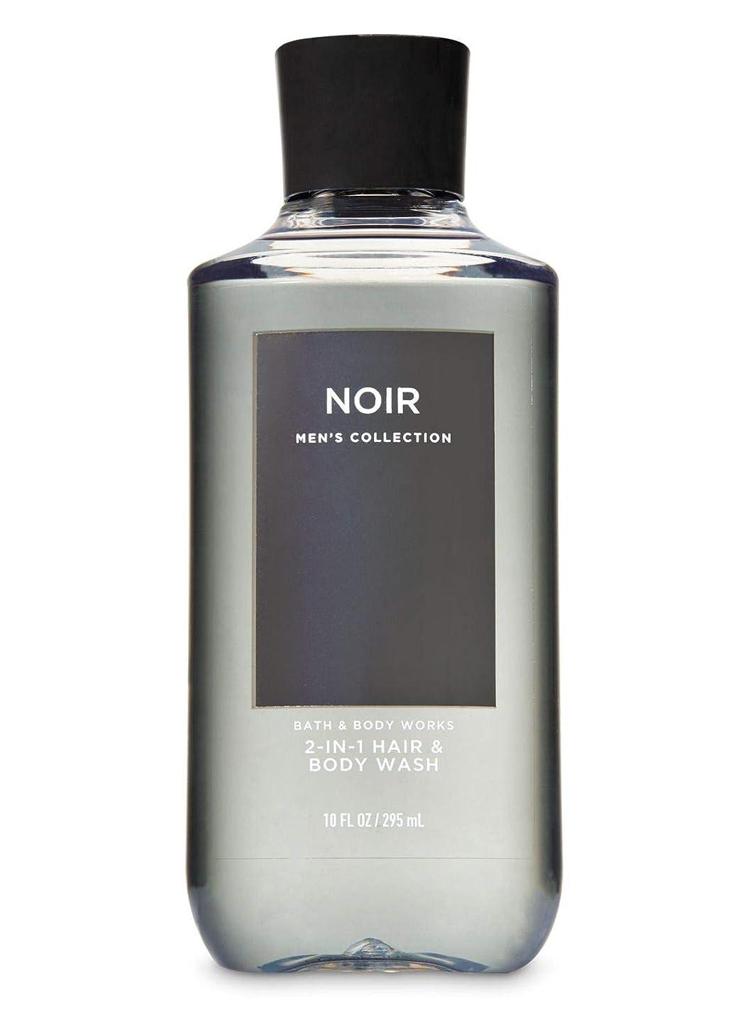 デコレーションサイクルどこ【並行輸入品】Bath & Body Works Noir 2-in-1 Hair + Body Wash 295 mL