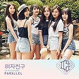 Parallel (5th Mini Album) Love Version