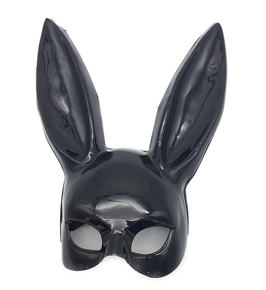 Mardi Gras Party Masquerade Mask,Nightclub bar KTV Makeup Dance Rabbit Long Ear mask Bunny mask Easter Bunny mask Black Prom Masks