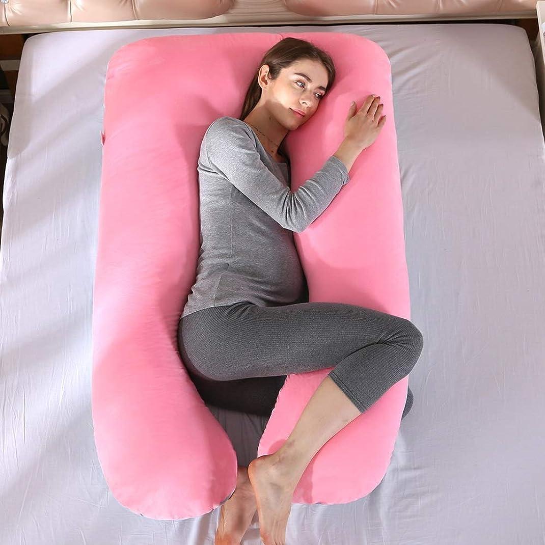 トロイの木馬差感性ZXF 水洗い可能レーヨンピンク/ブルークリスタルベルベットU字型枕多機能枕クッション枕側枕綿クッション 快適である