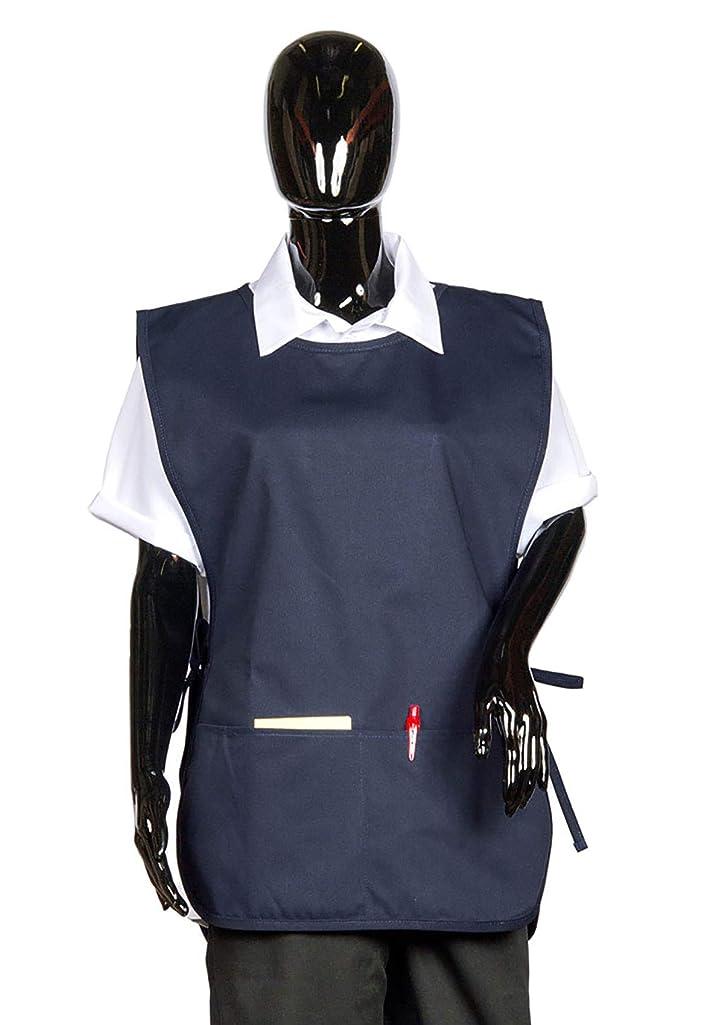 "HiLite Cobbler Apron Two Pockets Best For Cook Housekeeper Dishwasher Hairdresser Tailor 20"" x 30"" (Navy Blue)"