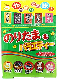 Marumiya - Furikake Five Assorted Pack Noritama Ajidoraku Umaajisake Sukiyaki Tarako