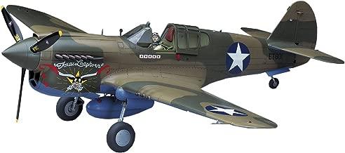 Hasegawa 1/32 P-40E Warhawk Texas Longhorn with Pilot Figure, Drop Tank and 500Ib Bomb