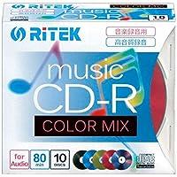 RITEK 音楽用 CD-R 80分/10枚 【5色カラーミックス】 CDRMU8010PMIXC