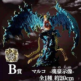 一番くじ ワンピース EX 悪魔を宿す者達 B賞 マルコ -魂豪示像 全1種
