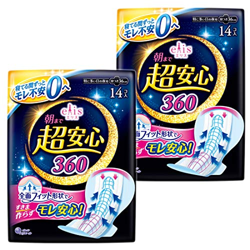Ellis Super Safe Until Morning 360 with Wings, 14.2 inches (36 cm) (Especially Heavy Nights), 28 Sheets (14 Sheets x 2 Packs) [Bulk Purchase]