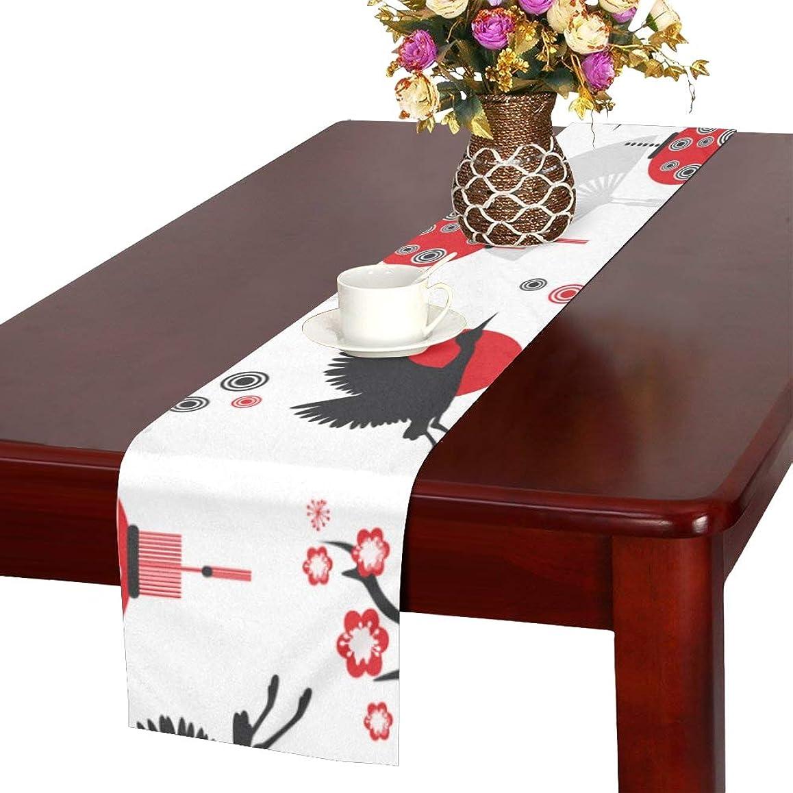 ビバ子孫句LKCDNG テーブルランナー 赤い 和風の扇子 クロス 食卓カバー 麻綿製 欧米 おしゃれ 16 Inch X 72 Inch (40cm X 182cm) キッチン ダイニング ホーム デコレーション モダン リビング 洗える