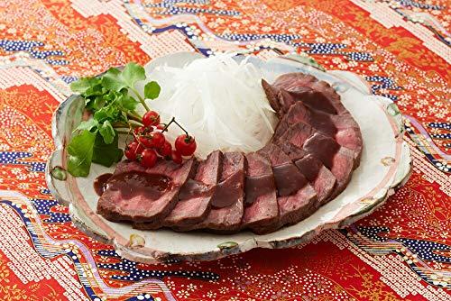 【正月料理】国産牛のローストビーフ 130g【冷凍】 ムソー