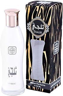 Thaljee Khalta by Naseem Perfume Men and Women - Eau de Parfum, 100ml