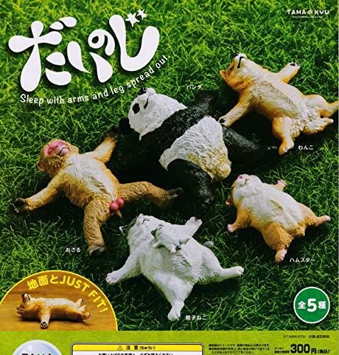 TAMA-KYU だいのじ [全5種セット(フルコンプ)]