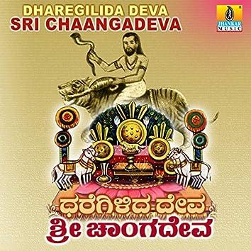 Dharegilida Deva Sri Chaangadeva